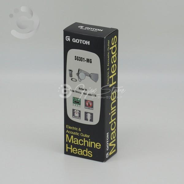 SG381 MG C 04 L3R3