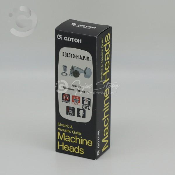 SGL510 HAPM C A01 L3R3