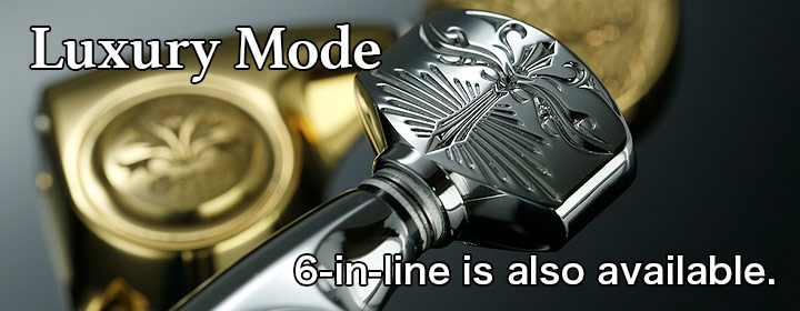 Luxury Mode - 6-in-line